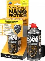 "Супер Смазка NANO PROTECH ""проникающая смазка"" (210мл)"