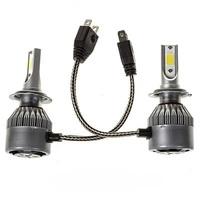 Лампа-светодиод H7 к-т радиатор+ вентилятор (30W3000LM)